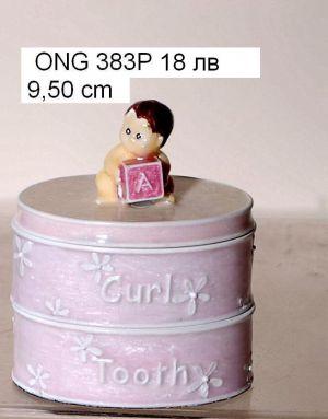"""Кутийка за бижута """"За бебе розова"""""""