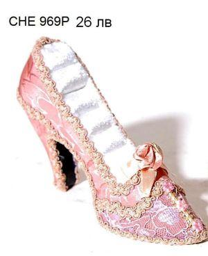 """Поставка за пръстени """"Обувка"""""""