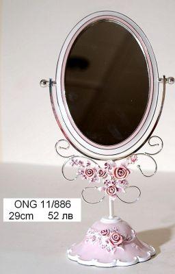 "Oгледало за тоалетка ""Рози'"