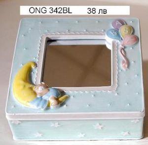 Кутийка за бижута синя