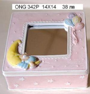 Кутийка за бижута розова