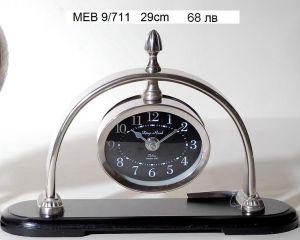 Часовник за бюро